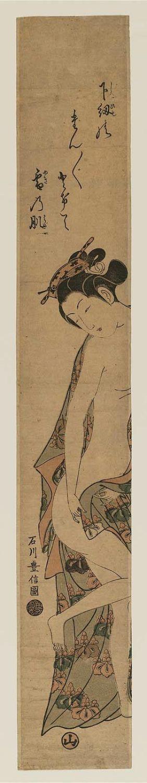 Ishikawa Toyonobu: Young Woman Entering a Bath: Skin Like Snow - Museum of Fine Arts