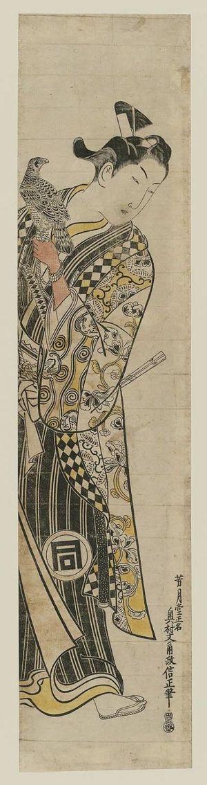 奥村政信: Actor Sanogawa Ichimatsu as a Falconer - ボストン美術館