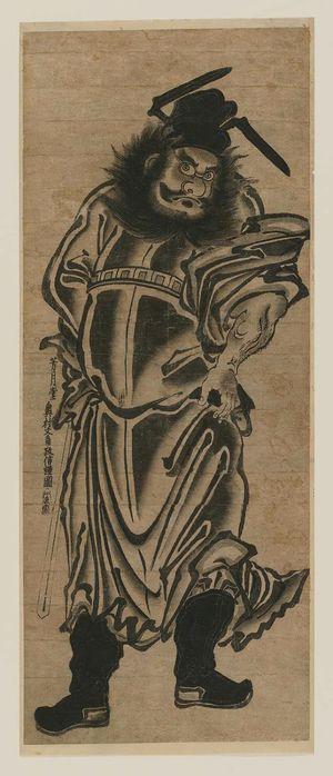 Okumura Masanobu: Zhong Kui (Shôki) the Demon Queller - Museum of Fine Arts