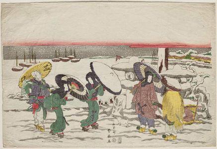Katsukawa Shunko: Harbor Scene in Snow - Museum of Fine Arts