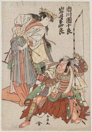 勝川春亭: Actors Ichikawa Danjûrô and Iwai Hanshirô - ボストン美術館