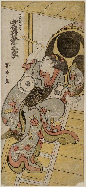 Katsukawa Shuntei: Actor Iwai ...saburo as Yaoya Oshichi - Museum of Fine Arts