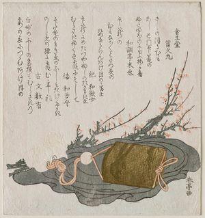 勝川春亭: Surimono - ボストン美術館