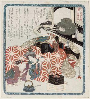 Katsukawa Shuntei: Woman as Hotei, from the series Seven Women as the Gods of Good Luck for the Hanagasa Circle (Hanagasa-ren Shichifukujin) - Museum of Fine Arts