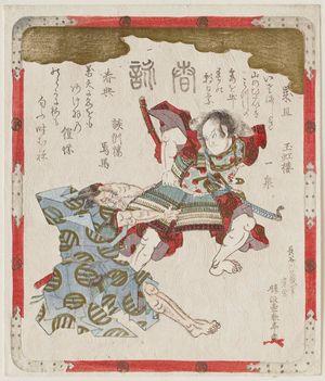 勝川春亭: Votive Painting of Asaina Pulling the Armor of Soga no Gorô - ボストン美術館