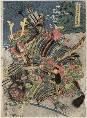 勝川春亭: Satsuma no kami Taira no Tada... - ボストン美術館