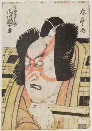 Katsukawa Shuntei: Actor Ichikawa Danjûrô as Arajishi Otokonosuke - Museum of Fine Arts