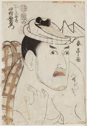Katsukawa Shuntei: Actor Nakamura Utaemon - Museum of Fine Arts
