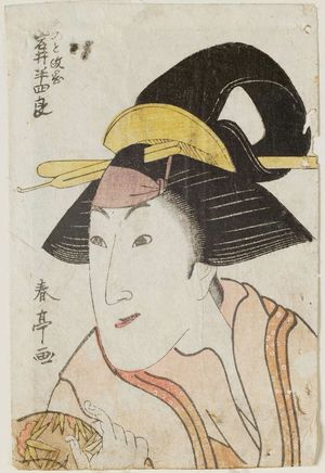 勝川春亭: Actor Iwai Hanshirô as the Nurse (Menoto) Masaoka - ボストン美術館
