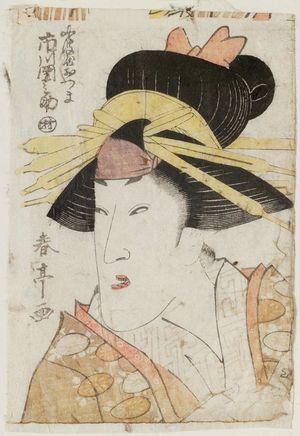 Katsukawa Shuntei: Actor Ichikawa Dannosuke - Museum of Fine Arts