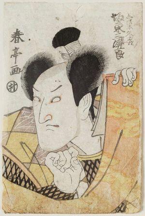 勝川春亭: Actor Bandô Mitsugorô as ? Hisakichi - ボストン美術館