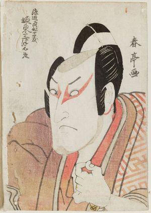 勝川春亭: Actor Bandô Mitsugorô - ボストン美術館