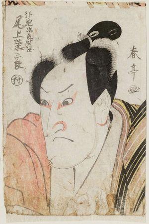 Katsukawa Shuntei: Actor Onoe Eizaburô - Museum of Fine Arts