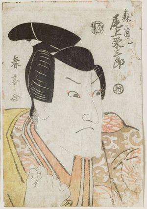 Katsukawa Shuntei: Actor Onoe Eizaburô as Mori no Ranmaru - Museum of Fine Arts