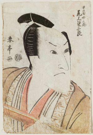 勝川春亭: Actor Onoe Eizaburô as Izutsu Menosuke - ボストン美術館