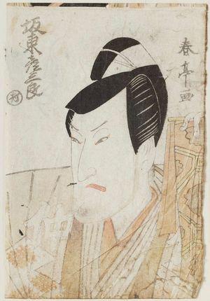 Katsukawa Shuntei: Actor Bandô Hikosaburô - Museum of Fine Arts