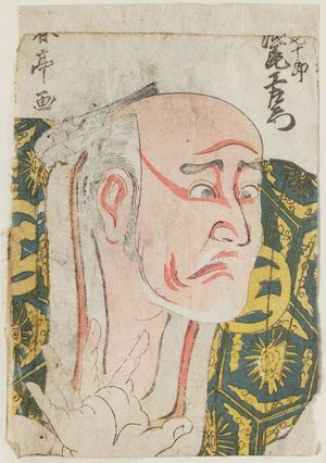 Katsukawa Shuntei: Actor - Museum of Fine Arts