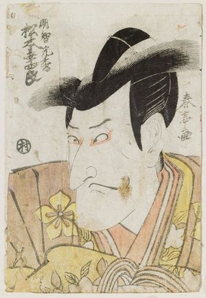勝川春亭: Actor Matsumoto Kôshirô as Akechi Mitsuhide - ボストン美術館
