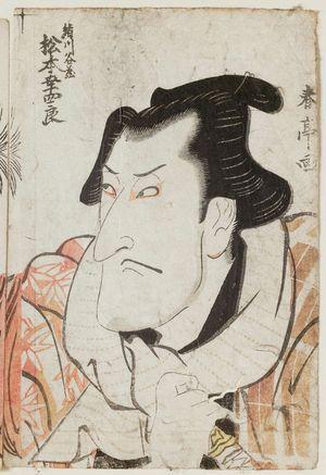 勝川春亭: Actor Matsumoto Kôshirô - ボストン美術館