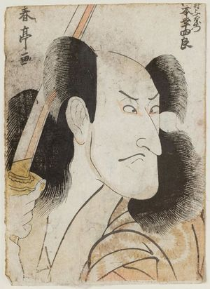Katsukawa Shuntei: Actor Matsumoto Kôshirô as Yoemon - Museum of Fine Arts