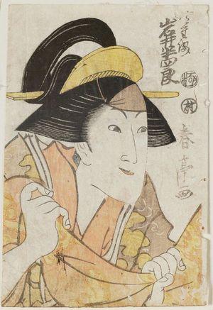 Katsukawa Shuntei: Actor Iwai Hanshirô - Museum of Fine Arts