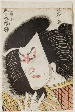 勝川春亭: Actor Onoe Matsusuke - ボストン美術館