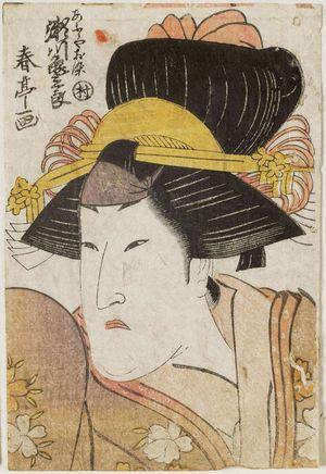 Katsukawa Shuntei: Actor Segawa Kamesaburô as Aburaya Osome - Museum of Fine Arts