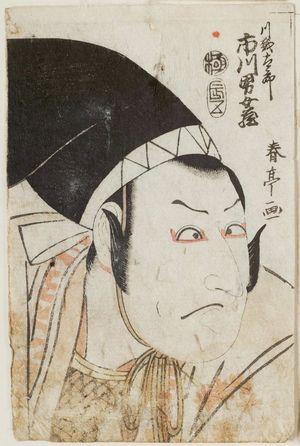 Katsukawa Shuntei: Actor Ichikawa Omezô - Museum of Fine Arts