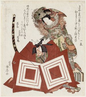 勝川春亭: Actor Ichikawa Danjûrô and a Goddess (?) - ボストン美術館