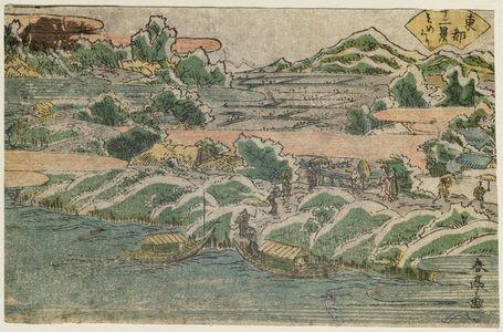 Katsukawa Shuntei: Mimeguri, from the series Twelve Views of the Eastern Capital (Tôto jûni kei) - Museum of Fine Arts