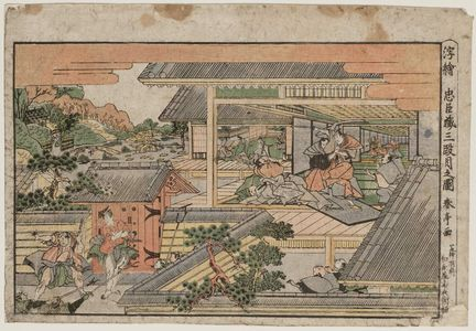 Katsukawa Shuntei: Act III (Sandanme no zu), from the series Perspective Pictures of the Storehouse of Loyal Retainers (Uki-e Chûshingura) - Museum of Fine Arts
