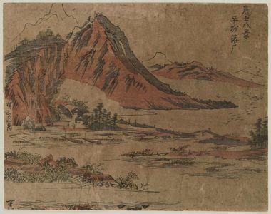 沢雪嶠: Geese Descending on a Sandbank (Heisha rakugan), from the series Eight Views of China (Morokoshi hakkei) - ボストン美術館