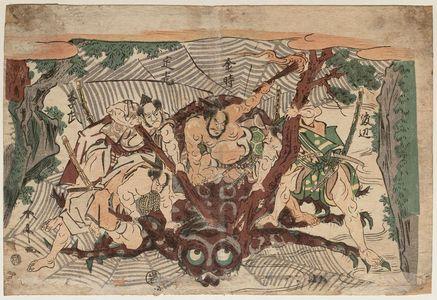 勝川春亭: Defeat of the Earth Spider (Tsuchigumo) - ボストン美術館