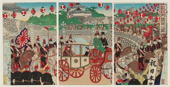 Watanabe Nobukazu: Illustration of Emperor's Triumphant Return - Museum of Fine Arts