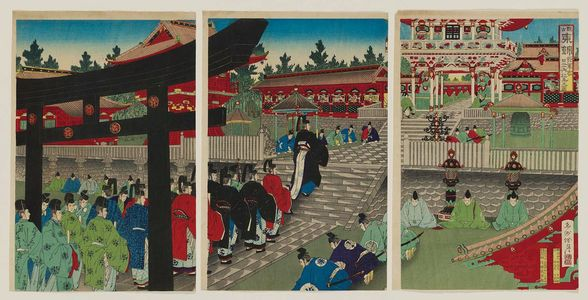Kojima Shôgetsu: The Household of the Shogun Visiting the Shrine at Nikko (Shôgun ke Nikkô gosha ... no zu), from the series Contemplating the Past: Color Prints (Kanko Azuma nishiki) - ボストン美術館