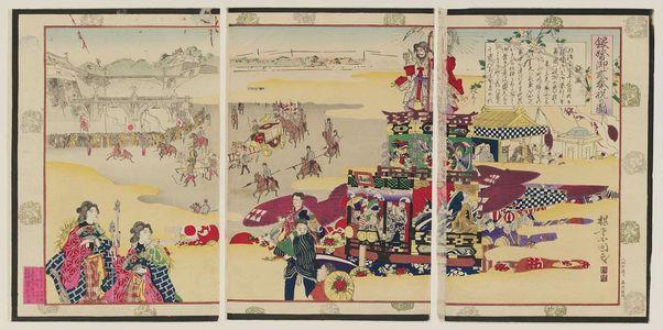 Utagawa Kokunimasa: Illustration of the Celebration of the Silver Wedding Anniversary (Ginkongoshiki hôshuku no zu) - Museum of Fine Arts