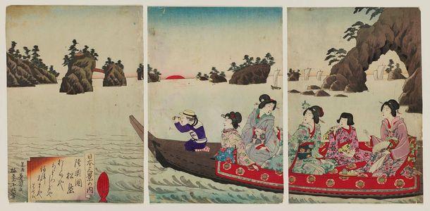 Utagawa Kokunimasa: One of the Three Famous Views of Japan: Matsushima in Mutsu Province (Nihon sankei no uchi, Mutsu no kuni Matsushima) - Museum of Fine Arts