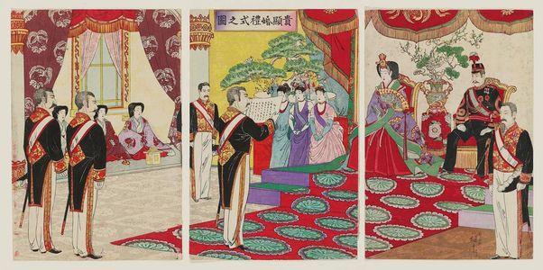 Watanabe Nobukazu: Picture of the Wedding Ceremony of Dignitaries (Kiken konreishiki no zu) [Crown Prince Yoshihito and Sadako] - Museum of Fine Arts