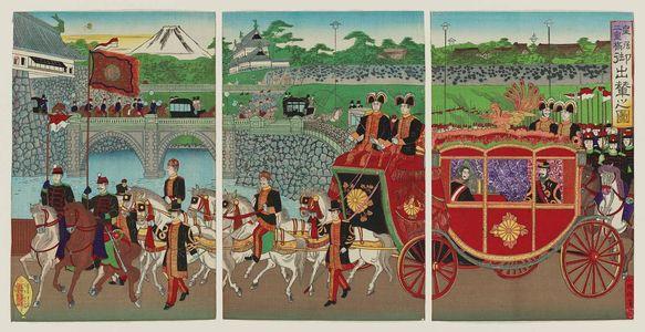 Utagawa Kokunimasa: Nijûbashi Bridge at the Imperial Palace: The Imperial Departure (Kôkyo Nijûbashi goshutsuren no zu) - ボストン美術館