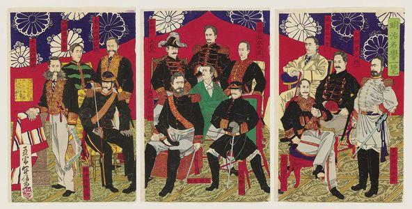 Yamazaki Toshinobu: A Glance at the Distinguished Figures of the Meiji Period (Meiji meiyo ichiran) - Museum of Fine Arts