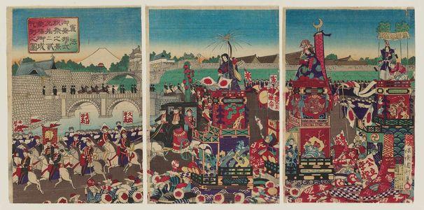 歌川国利: Picture of the Procession at Nijûbashi During the Festivities Surrounding the Proclamation Ceremony (Kenpô gohappushiki... no kei... Nijûbashi... gyôretsu no zu) - ボストン美術館