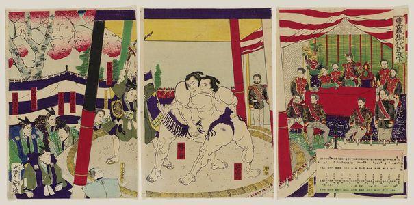 井上安治: A Year of Abundance and Prosperity in the Reign (Hôsai miyo no sakae): Sumô Matches Held in the Presence of the Emperor - ボストン美術館
