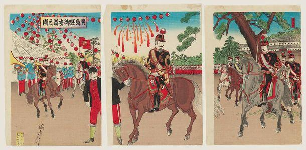 渡辺延一: Illustration of the Emperor's Safe Arrival at Hiroshima Prefecture (Hiroshima-ken goanchaku no zu) - ボストン美術館
