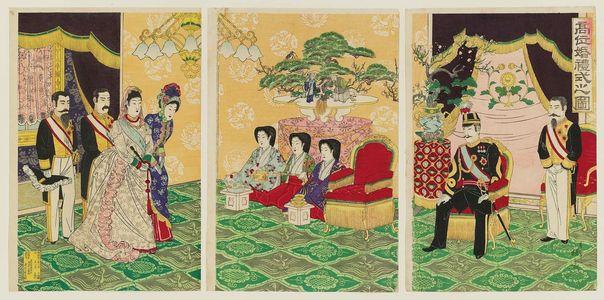 渡辺延一: Wedding Ceremony of a Noble Couple (Kôi konreishiki no zu) - ボストン美術館