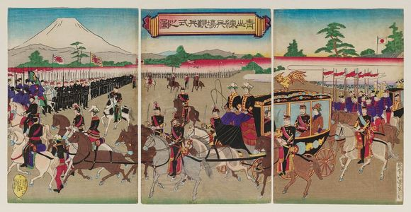 Utagawa Kokunimasa: Illustration of a Military Review at Aoyama Parade Ground (Aoyama renpeijo kanpeishiki no zu) - ボストン美術館