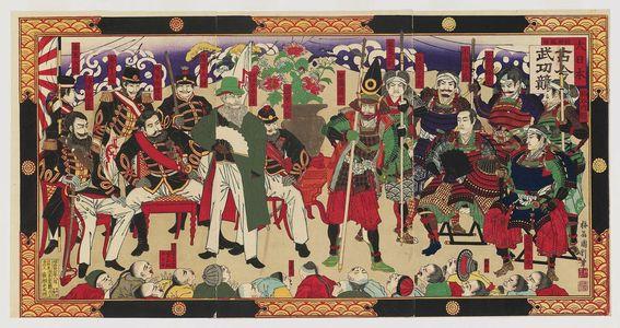 Utagawa Kunitoshi: Japanese Military Exploits, Past and Present, Related to Korea (Dai Nihon kokon Bukôkyô) - Museum of Fine Arts