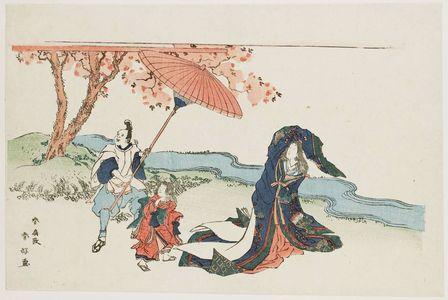 勝川春好: Court Lady Viewing Cherry Blossoms - ボストン美術館