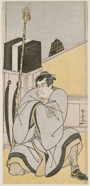Katsukawa Shunsen: Actor Ichikawa Monnosuke - Museum of Fine Arts