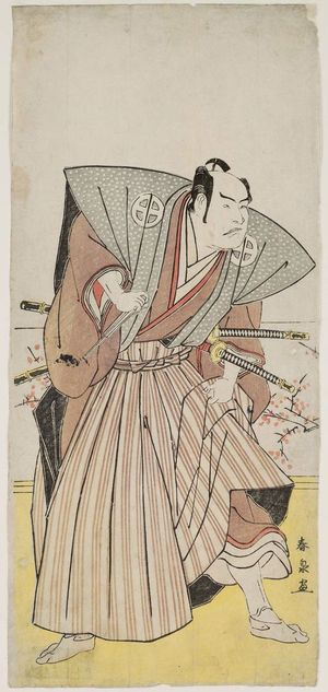 Katsukawa Shunsen: Actor Ôtani Hiroji - Museum of Fine Arts