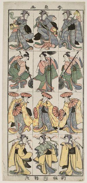 Katsukawa Shunsen: Dancers - Museum of Fine Arts